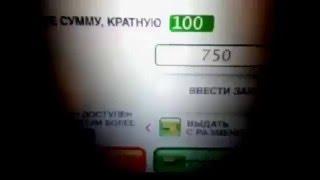 Авто-программа по заработку денег в интернете Александра Россошанского