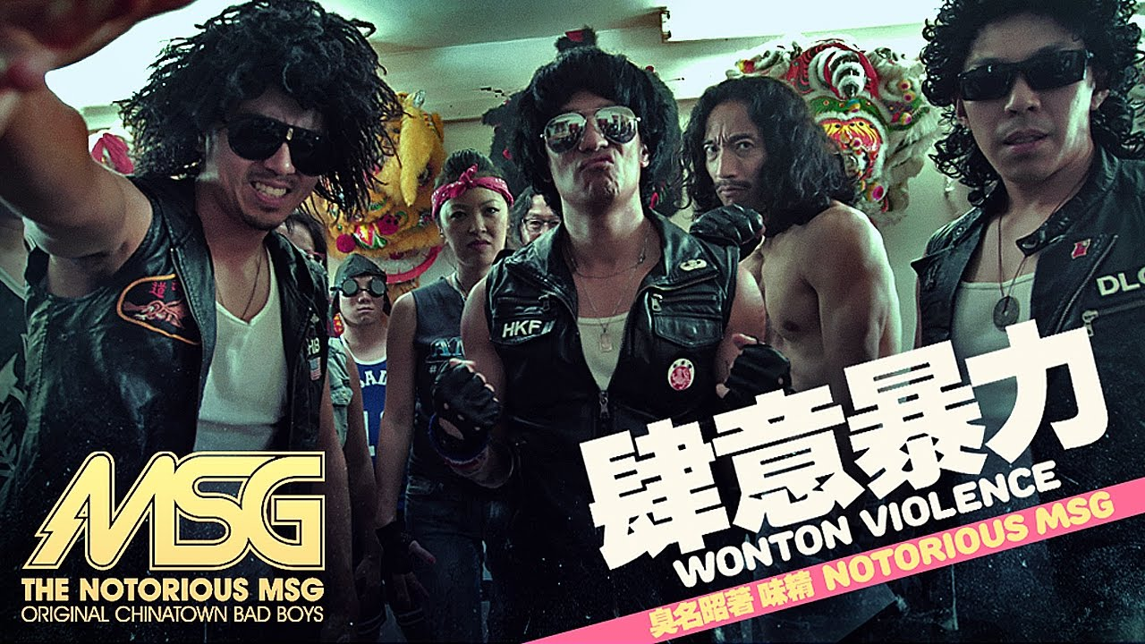 Notorious msg chinatown hustler, sex tennic girl hot pcs