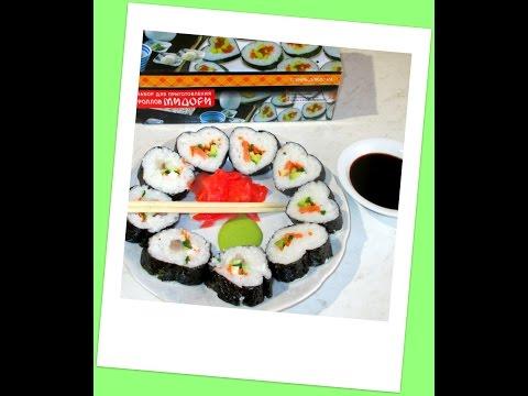 """Набор для приготовления суши  """"Мидори"""". Set For Making Sushi """"Midori"""""""