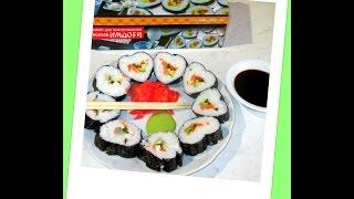 Набор для приготовления суши