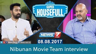 Nibunan Movie Team interview | Prasanna | Action King Arjun