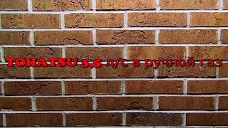 Переделка лодочного мотора TOHATSU 3,5 л/с в ручной газ №1