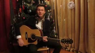 Vova_art - Новий рік