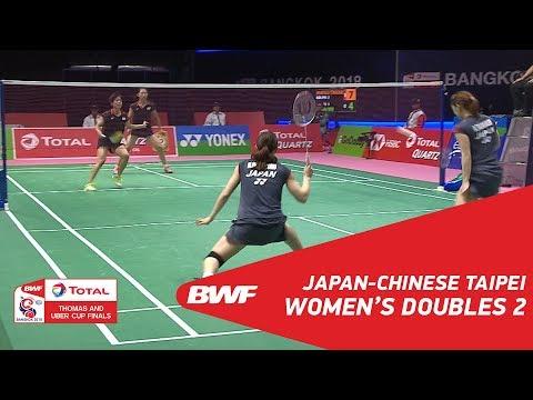 Uber Cup | WD2 | MATSUTOMO/TAKAHASHI (JPN) vs CHEN/HU (TPE) | BWF 2018