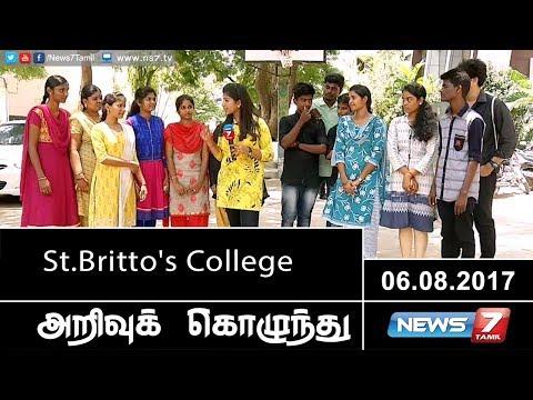 St.Britto's College | Arrivu Kozhunthu | News7 Tamil