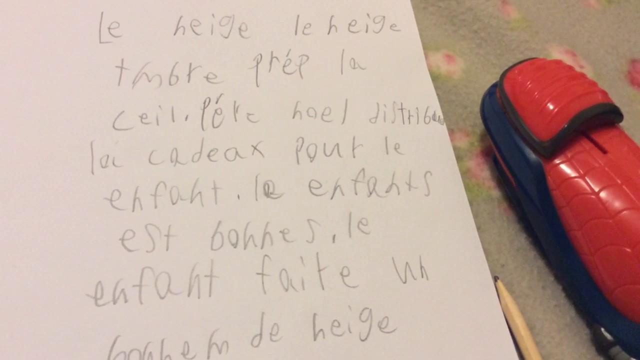 Le Noel Poeme Pour Mme Elatrash 2 2 Fi Writen By Waleed Azfar