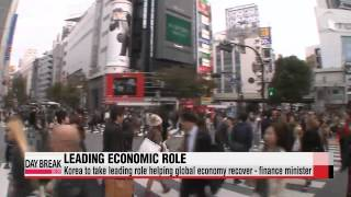Korea to take leading role helping global economy recover - finance minister   최