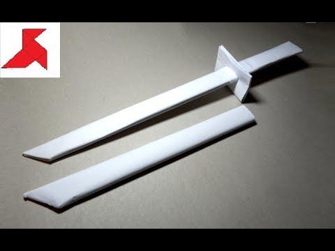 Как сделать меч из бумаги видео