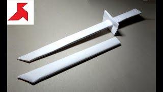 DIY - Как сделать САМУРАЙСКИЙ МЕЧ с ножнами из бумаги А4 своими руками?
