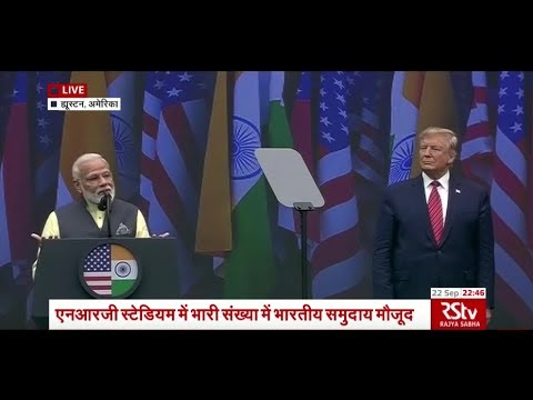 PM Modi welcomes US President Donald Trump at Howdy Modi event