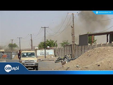 ميليشيات الحوثي تخرق الهدنة في الحديدة  - نشر قبل 5 ساعة
