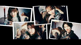 アメフラっシ 'BAD GIRL' Music Video