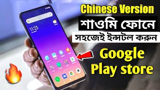 Redmi Note 8 pro Indian spec vs Redmi Note 8 pro Chinese spec speed Test plus Quick Unboxing.