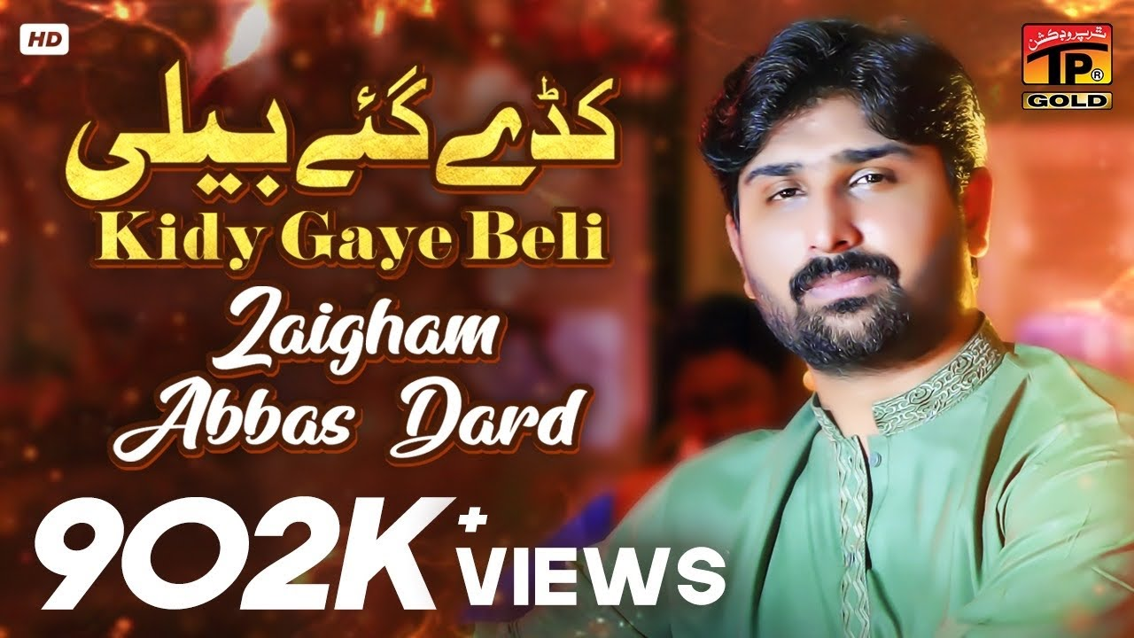 Download Kidy Gaye Beli | Zaigham Abbas Dard | (Official Video) | Thar Production