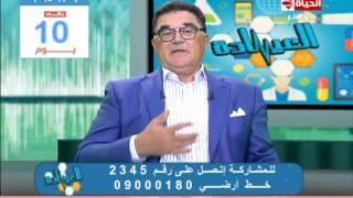 العيادة - د.أحمد عادل -  كيفية التخلص من الكرش الداخلى للرجال - The Clinic