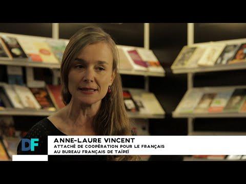 Destination Francophonie #117 - TAIPEI bonus 1 Anne-Laure Vincent