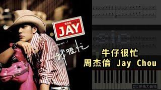 周杰倫 Jay Chou - 牛仔很忙 (鋼琴教學) Synthesia 琴譜 Sheet Music Mp3