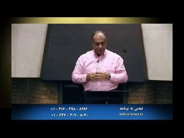 هفت سخن مردم به صلیب ( بخش پنجم)