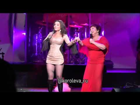 мама Люда и Наташа Королева - Желаю / шоу Ягодка 31 мая 2019
