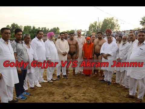🔵  Goldy Gajjar V/S Akram Jammu (Gajjar Kushti Dangal 2017)