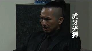 チャンネル登録よろしくお願いたします。 元・山倉組若頭のカリスマ極道...