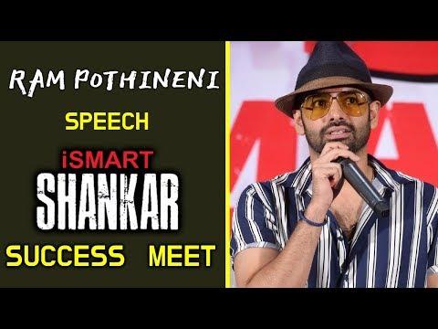 ram-pothineni-speech-|-ismart-shankar-grand-success-meet-|-ram-|-puri-jagannadh-|-nidhhi-agerwal