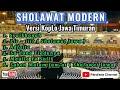 Album Sholawat Terbaru 2021 Versi Koplo Jawa Timur Cocok Buat Sound System Hajatan, Rumahan, Mobil