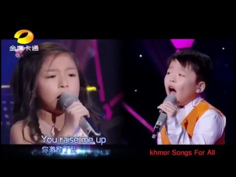 you raise me up chinese boy and girl   youtube