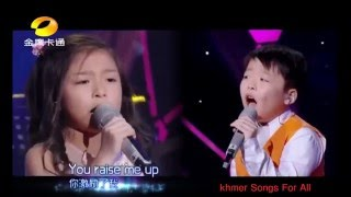 You raise me up chinese boy and girl