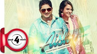 AISH    BALKAR SIDHU & MANDEEP KAUR    JASWINDER BHALLA    New Punjabi Songs 2016    MAD4MUSIC