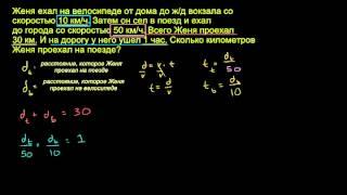Задачи на решение систем уравнений