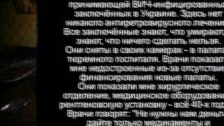 Украина    Секс, наркотики, бедность и СПИД   смотреть всемдля поиска 2009, comedy club, порно, porno, xxx