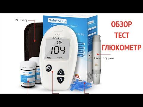 Глюкометр Sinocare Safe-Accu из Китая! Тест Бюджетного Прибора для Измерения Уровня Сахара в Крови!