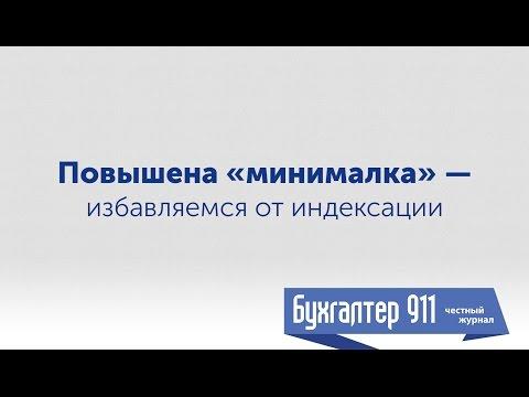 Новый прожиточный минимум в Краснодарском крае - новая