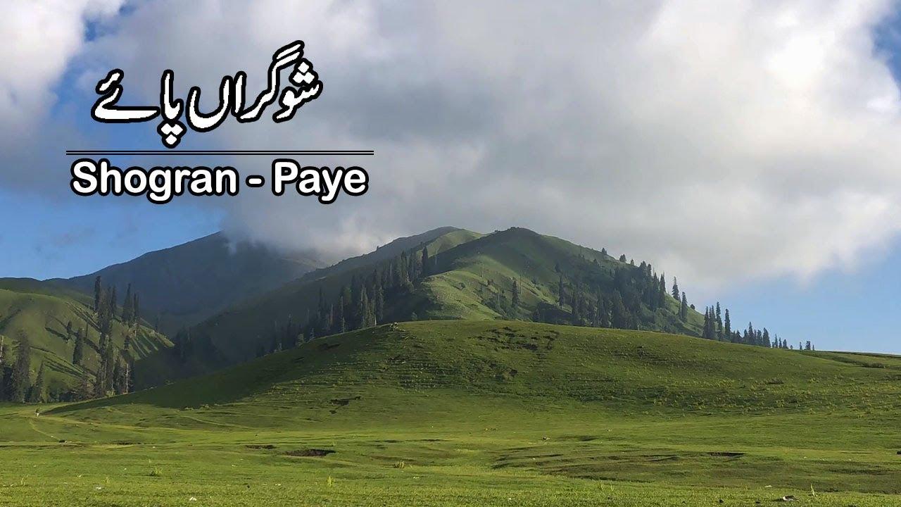 Naran Kaghan Trip | Shogran Siri Paye | Travel Pakistan
