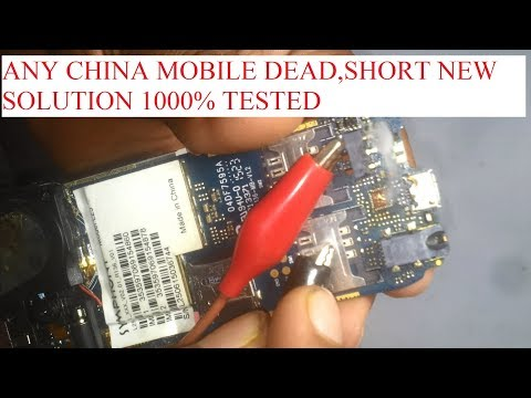 Any China mobile shot New solution 2017 100% TESTED