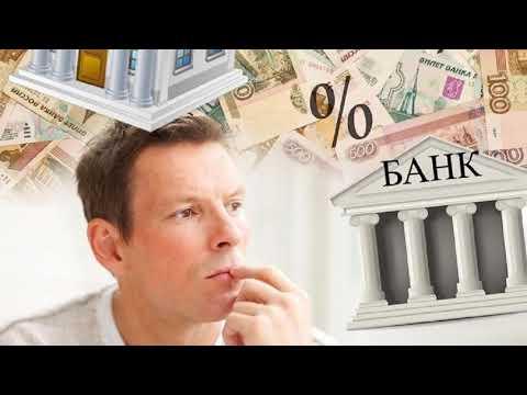 В Сеть УТЕКЛИ ДАННЫЕ более 44 тысяч желающих взять кредит россиян