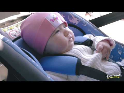 Как правильно установить детское кресло-люльку