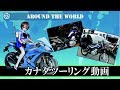 【世界1周旅行】バンフへの95号【カナダ】 の動画、YouTube動画。