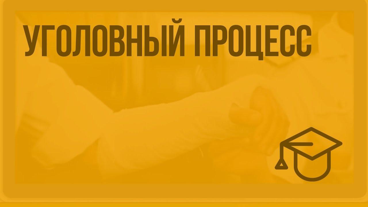 гражданский или уголовный профиль