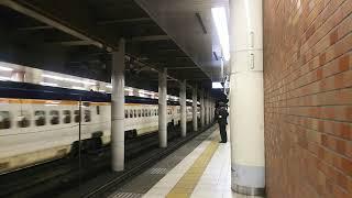 秋田新幹線 こまち19号 秋田行き E6系と東北新幹線 はやぶさ19号 新青森行き H5系  2018.12.29
