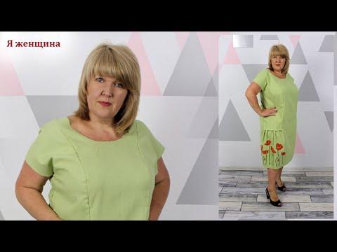 Оригинально платье Бохо с аппликацией ручной работы. Моделирование, раскрой и первая примерка