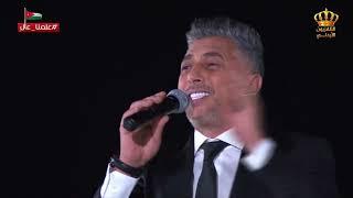 حفل عيد الاستقلال 74 |الفنان عمر العبداللات .... غز البيارق