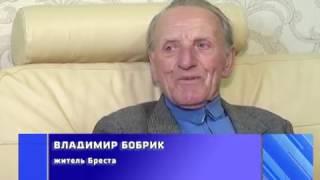 2016-12-07 г. Брест. Награда от МЧС: подвиг В. Бобрика. Новости на Буг-ТВ.