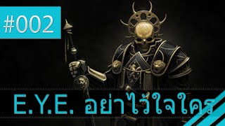 No One You Can Trust - E.Y.E.: Divine Cybermancy Episode 2