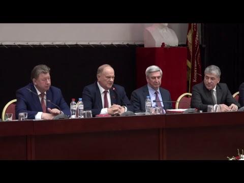 Пленум ЦК КПРФ по итогам выборов (Московская область, 31.03.2018)