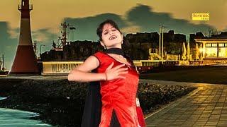Teri Aankhiyo Ka Yo Kajal   Manvi   Most Popular Haryanvi Song   Dj Remix Song   Trimurti