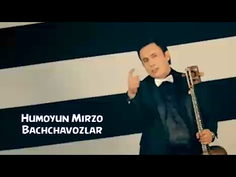 Humoyun Mirzo - Bachchavozlar | Хумоюн Мирзо - Баччавозлар
