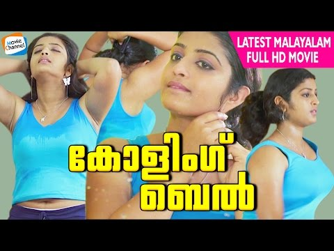 New Malayalam Full Movie | Calling Bell...