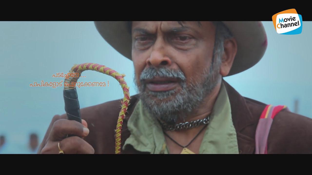 Free download new malayalam movies full
